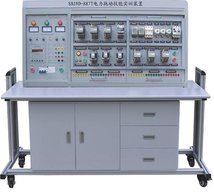 sbjnd-887a电工技能与工艺实训考核实验室成套设备