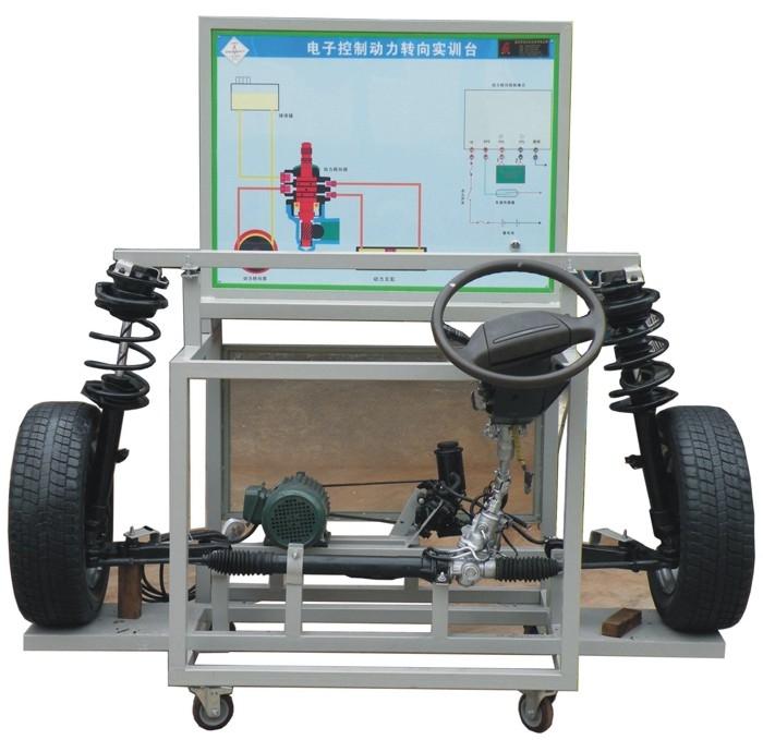 电子控制动力转向系统实验台,汽车实训设备,发动机台