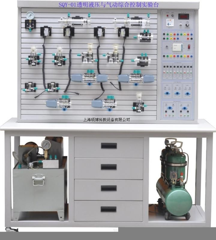 气动液压plc实训实验设备