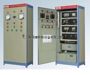 小型冷库电气技能实训设备
